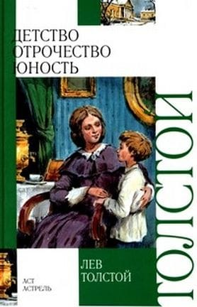 Leo Tolstoy: Childhood, Adolescence, Youth