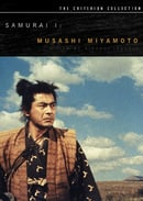 Samurai I: Musashi Miyamoto - Criterion Collection