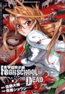 Highschool of the Dead, Vol. 01