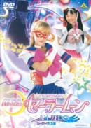 Pretty Guardian Sailor Moon: Act Zero