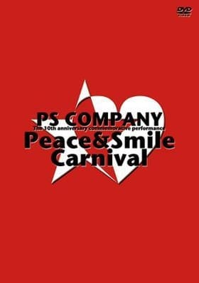 PS Company 10th Anniversary Concert Peace & Smile Carnival January 3rd, 2009 at Budokan (First Press