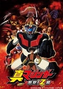 True Mazinger: Z Chapter
