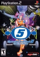 Space Channel 5 (Special Edition)