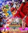 Doubutsu Sentai Zyuohger the Movie: The Exciting Circus Panic