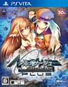 Ar nosurge Plus : Ode to an Unborn Star