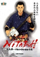 Nitaboh, The Shamisen Master