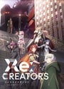 Re:Creators - From MyAnimeList