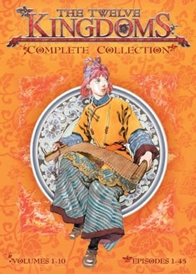 The Twelve Kingdoms Complete Collection