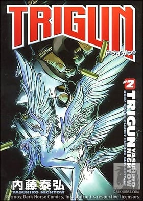 Trigun: Deep Space Planet Future Gun Action (Book 2) (Deep Space Planet Future Gun Action, 2)