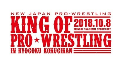 NJPW King of Pro-Wrestling 2018