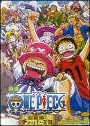 One Piece: Chopper Kingdom of Strange Animal Island (Movie 3)