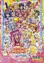 Pretty Cure All Stars DX3: Deliver the Future! The Rainbow~Colored Flower That Connects the World!