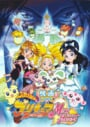 Pretty Cure: Futari wa Precure: Max Heart Movie 1