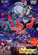 Mazinger Z vs. the Great Dark General