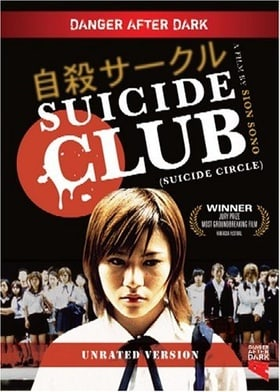 Suicide Club  [Region 1] [US Import] [NTSC]