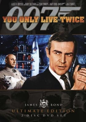 James Bond: You Only Live Twice (2-Disc Ultimate Edition)