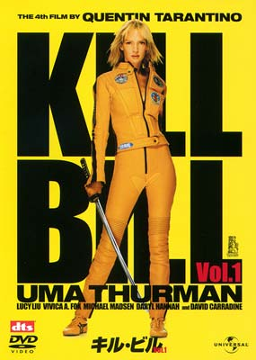 Kill Bill Vol. 1 - Director