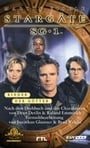 Stargate SG-1 Children of the Gods