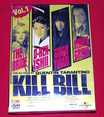 Kill Bill Vol.1 & 2 Twin Pack Limited Edition (Japan Version)