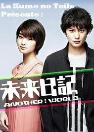 Future Diary: Another World