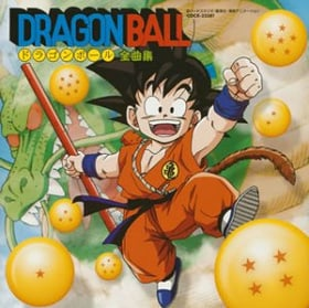 DragonBall - Complete Song Collection (Reissue)