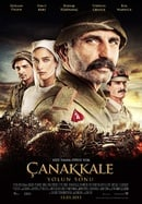 Gallipoli: End of the Road
