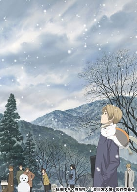 Natsume's Book of Friends 2