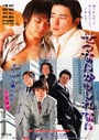 When I Need You Most