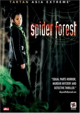 The Spider Forest