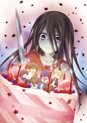 Corpse Party -THE ANTHOLOGY- Sachiko's Game of Love ♥ Hysteric Birthday 2U
