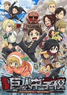 Attack on Titan: Junior High - Shingeki! Kyojin Chuugakkou (2015)