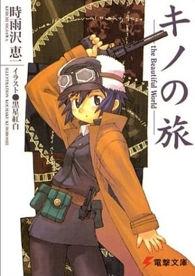 Kino no Tabi  Volume 1: Book one of THE BEAUTIFUL WORLD (Pop Fiction) (v. 1)