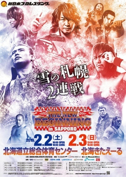 NJPW The New Beginning in Sapporo 2019 - Day 1