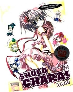 Shugo Chara! Doki (Entire second season)