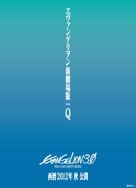 Evangelion: 3.0 - You Can (Not) Redo