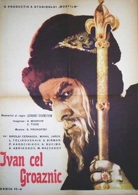 Ivan the Terrible, Part 2
