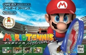 Mario Tennis Advance (JP)